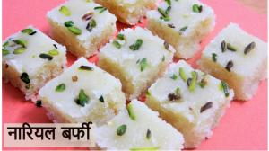 Nariyal Barfi | Food Connection recipe on Food Connection
