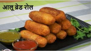 Bread Roll recipe on Food Connection