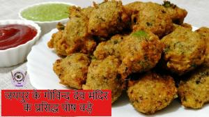 Posh Vada / Mix dal Vada recipe on Food Connection