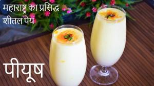 See Piyush Cold Drink recipe on Food Connections By Madhulika