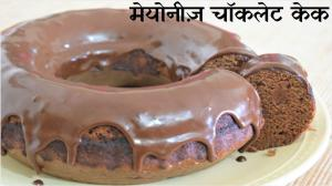 No Oil No Butter Eggless Chocolate Cake recipe on Food Connection