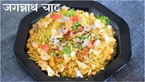 Jagannath Chaat recipe on Food Connection