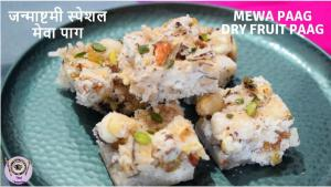Meva paag recipe on Food Connection