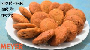 Bajre ke Cutlet recipe on Food Connection