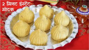 2 Minute Instant Modak Recipe recipe on Food Connection