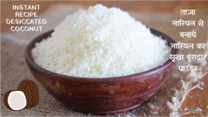 Desiccated Coconut At Home recipe on Food Connection