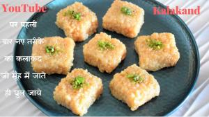 Gond kalakand recipe on Food Connection