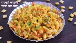See Cheeseling Bhel recipe on Food Connections By Madhulika