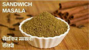 See Sandwich Masala recipe on Food Connections By Madhulika