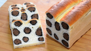 Leopard Print Bread recipe on Food Connection