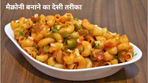 See Indian Style Macaroni recipe on Food Connections By Madhulika