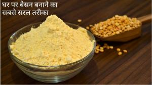See How to Make Besan At Home recipe on Food Connections By Madhulika