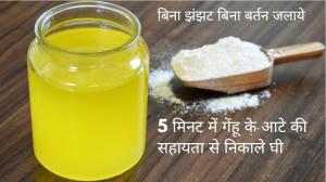See Homemade Ghee Recipe recipe on Food Connections By Madhulika