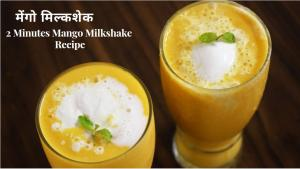 See Mango Milkshake recipe on Food Connections By Madhulika