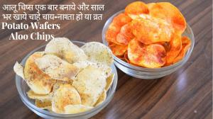 See Aloo Chips / Potato wafers recipe on Food Connections By Madhulika
