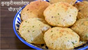 Cheese Poori recipe on Food Connection