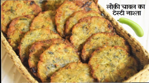 See Rice Bottle Gourd Cripsy Snack recipe on Food Connections By Madhulika