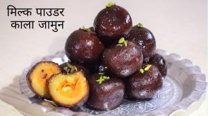 See Kala Jamun recipe on Food Connections By Madhulika