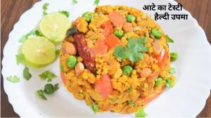 Wheat Flour Upma recipe on Food Connection