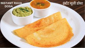 Instant Rava/sooji Dosa recipe on Food Connection