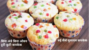See Tutti Fruity Cupcake recipe on Food Connections By Madhulika