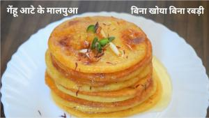Aate Ka Malpua recipe on Food Connection