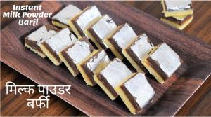 See Milk Powder Barfi recipe on Food Connections By Madhulika