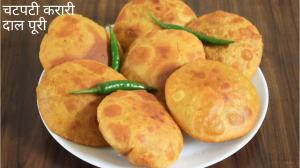 See Chana Dal Puri recipe on Food Connections By Madhulika