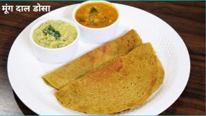Moong Dal Dosa recipe on Food Connection
