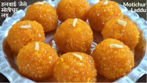 Motichoor Laddu recipe on Food Connection