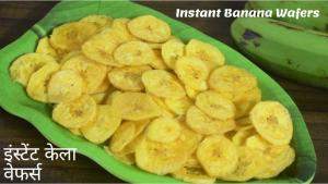 Instant Banana Wafers recipe on Food Connection
