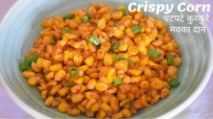 See Crispy Sweet Corn recipe on Food Connections By Madhulika