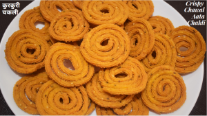 Rice Flour Chakli / Murukku recipe on Food Connection