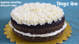 See Eggless Biscuit Cake recipe on Food Connections By Madhulika
