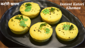 See Katori khaman recipe on Food Connections By Madhulika