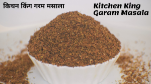See Kitchen King Garam Masala recipe on Food Connections By Madhulika