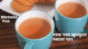See Indian Masala Tea recipe on Food Connections By Madhulika
