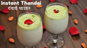 See Instant Thandai Powder recipe on Food Connections By Madhulika