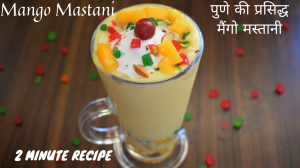 See Mango Mastani recipe on Food Connections By Madhulika