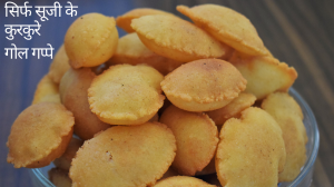 See Sooji Golgappa Pani Puri recipe on Food Connections By Madhulika