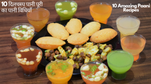 See 10 Amazing Pani Puri ka Pani recipe on Food Connections By Madhulika