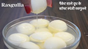 See Chhena Rasgulla with packed milk recipe on Food Connections By Madhulika
