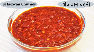 See Schezwan Chutney recipe on Food Connections By Madhulika