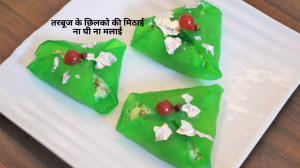 See Paan Petha with Leftover Watermelon Rind recipe on Food Connections By Madhulika