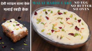 See Malai Rabdi Cake recipe on Food Connections By Madhulika