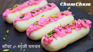 Chumchum recipe on Food Connection