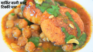 See Aloo Tikki Chole Chaat Recipe. recipe on Food Connections By Madhulika