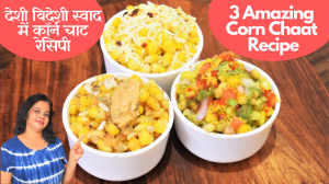 See 3 Sweetcorn Chaat Recipes recipe on Food Connections By Madhulika