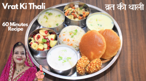 See Vrat Ki Thali recipe on Food Connections By Madhulika