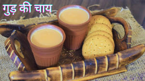 See Gud Wali Chai recipe on Food Connections By Madhulika